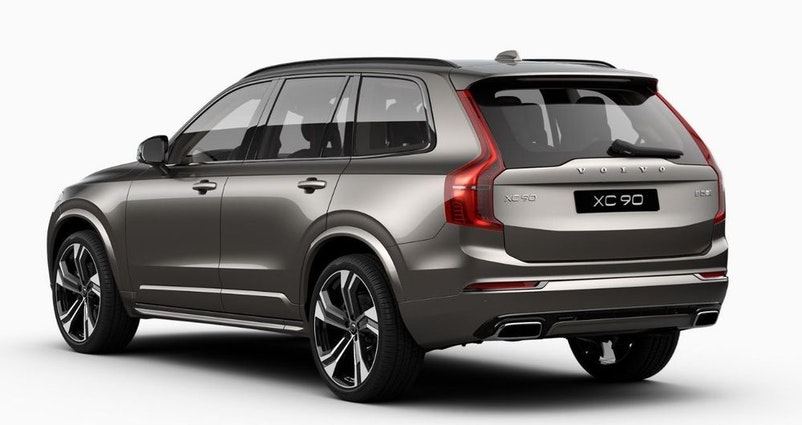 Volvo XC90 New 2020 Xc90 T6 AWD Geartronic Momentum 1 km 60'400 CHF - acquistare su carforyou.ch - 1