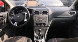 Ford Focus 1.6 TDCi EcoN Carving frSh 159'800 km 3'200 CHF - acquistare su carforyou.ch - 2