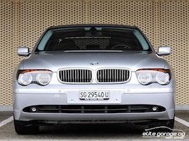 BMW 7er 745i 27'600 km CHF19'800 - kaufen auf carforyou.ch - 2