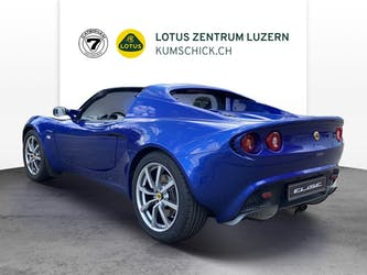 Lotus Elise 111R 51'300 km CHF35'000 - acheter sur carforyou.ch - 3
